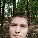 Игорь, 21 год
