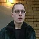 Костя, 33 года