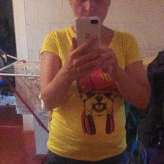 Фотография девушки Наталья, 35 лет из г. Черноморский
