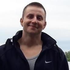 Фотография мужчины Гриня, 35 лет из г. Смоленск