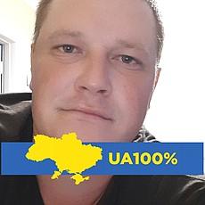 Фотография мужчины Сергей, 34 года из г. Александрия
