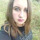 Эма, 23 года