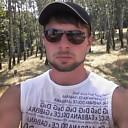 Виталя, 23 года