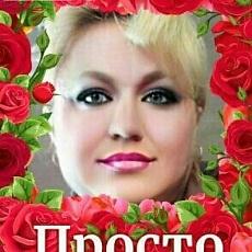 Фотография девушки Просто Девушка, 35 лет из г. Елань-Коленовский