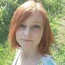 Наташа, 33 года