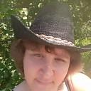 Лёля, 43 года