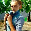 Катюша, 22 года