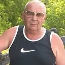 Алексанр, 64 года