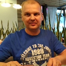 Фотография мужчины Валентин, 36 лет из г. Минск